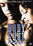 Body and Soul - DVD (1) | Musik | Artikeldienst Online